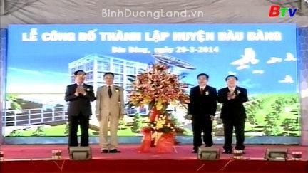 Lễ thành lập huyện Bàu Bàng